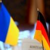Германия Украинага 500 млн евро миқдорда кредит беради