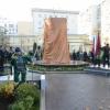 Moskvada Islom Karimov haykali ochilishi arafasida (foto)