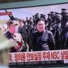 Шимолий Корея Япония томон ракета учирди