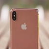 Apple тилларанг iPhone X ишлаб чиқаради