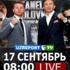 UZREPORT TV профессионал бокс бўйича йилнинг энг муҳим жангини жонли эфирда намойиш этади