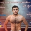 22 fevral kuni Toshkentda professional boks kechasi tashkil etiladi