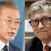 Жанубий Корея президенти Билл Гейтс билан коронавирус вакцинаси ишлаб чиқиш масаласини муҳокама қилди