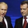 Яна ўша Путин: бу сафар доллар можароси