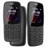 Nokia янги тугмачали телефонни тақдим этди
