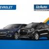 UzAuto Motors янги муддатли тўлов акциясини тақдим қилди