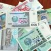 Янги банкнотда Ислом Каримов сурати бўлиши ҳақидаги хабарлар рад этилди