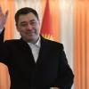 Qirg'iziston prezidenti Sadir Japarovning rejadagi ilk tashrifi ma'lum bo'ldi