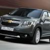 Расман: «Chevrolet Orlando» русумли автомобилини ишлаб чиқариш тўхтатилди