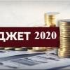 2020 йил учун бюджет тақсимоти: Халқ таълимига 18,6 трлн сўм, Соғлиқни сақлашга 3,7 трлн сўм, ...