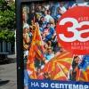 Македония парламенти мамлакат номининг ўзгартирилишини тасдиқлади