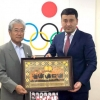 Умид Аҳмаджонов Япония Миллий олимпия қўмитаси Президенти билан учрашди