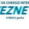 «Ўзбектелеком» чекланмаган «Teznet» тарифларини тақдим этди