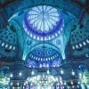 Amsterdam shahrida zodagon yahudiy Islom dinini qabul qildi
