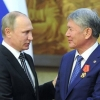 Путин Қирғизистон президентини мукофотлади
