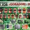 «Qoradori-2020» tadbirlari natijasida 343 mln so'mga teng noqonuniy dori vositalari muomaladan olindi