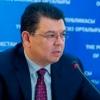 Канат Бозумбаев: «Қозоғистон Ўзбекистонга бензин экспортини бошлаши жуда муҳим»