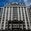 Rossiya Davlat dumasida o'lim jazosini qaytarish haqida taklif bildirildi