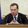 Медведев: Россия ва АҚШнинг Венесуэладаги мақсади ҳамда Украина ҳақида