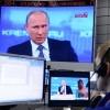 Россияда Путинга ишонч даражаси пасайгани қайд этилди