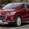 Chevrolet Trackerнинг нархи маълум бўлди