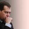 """Путин: """"Дмитрий Медведевни асрай олишмади"""""""