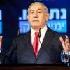 Нетаньяху Путин ва Трампга Суриядаги инқирозни бартараф этиш режасини тақдим этди
