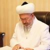 Ўзбекистон муфтийси Усмонхон Алимов жаҳоннинг энг нуфузли мусулмонлари рўйхатига киритилди