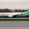 Душанбе-Тошкент авиарейсини барбод қилганлар ишдан бўшатилди