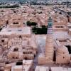 Wanderlust: Ўзбекистон - энг тез ривожланаётган туристик йўналиш