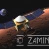 NASA Марс сирлари тўғрисидаги маълумотларни ошкор қилади