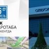 Ilk marotaba Toshkentda... (video)