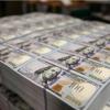 Ўзбекистоннинг ташқи қарзи 21 млрд доллардан ошди