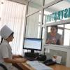 Samarqandda tashkil etilgan «elektron poliklinika»da wi-fi ishga tushdi