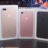 Тошкентдаги «Малика» савдо марказида iPhone нархлари (2017 йил 14 июль)