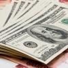 Россияда доллар курси 59 рублдан пасайди