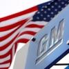 General Motors jahon bo'yicha 800 ming avtomobilini chaqirib oladi