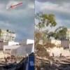 Мексика осмонида парвоз қилган ўзга сайёраликлар... (Видео)