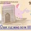 100 000 сўмлик банкнот қачондан муомалага чиқарилиши маълум қилинди (фото)
