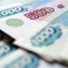 Россияда 1 доллар 97 рублгача қимматлашиши мумкин
