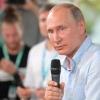 Путин келажакда дунёга ким ҳукмронлик қилишини айтди