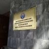 Қирғизистонда президентликка сайланиш учун ариза берганлар сони 39 нафарга етди