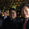 Сингапурлик вазирлар Ким Чен Ин билан селфи тушди (фото)