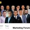 Маркетинг ва рекламага бағишланган MAKON Marketing Forum 2019 биринчи миллий бизнес-форуми Тошкент ва Самарқандда ўтказилади