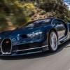 Bugatti кондиционерининг қуввати уч хонали квартирани совутишга етиши маълум қилинди