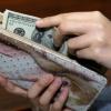 Хорижий валютадаги кредитлар фоиз ставкалари пасайишда давом этади