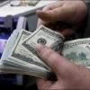 Андижонда банк ходимлари 759 минг АҚШ долларини талон-тарож қилишди