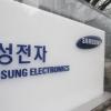 Samsung Electronics иккита компанияга ажралиши мумкин