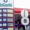 Ўзбекистонда 15 ноябрдан бензин нархи ошмоқда