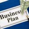 Бизнес режа қандай тузилади?